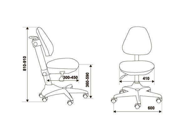 Кресло BURO KD-2/R