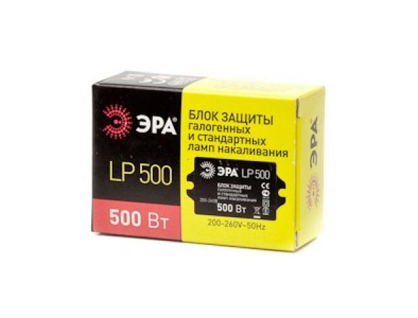 Блок защиты ЭРА LP500W 200-260V (10/50)