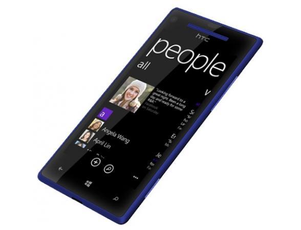 Коммуникатор HTC Windows Phone 8x blue*