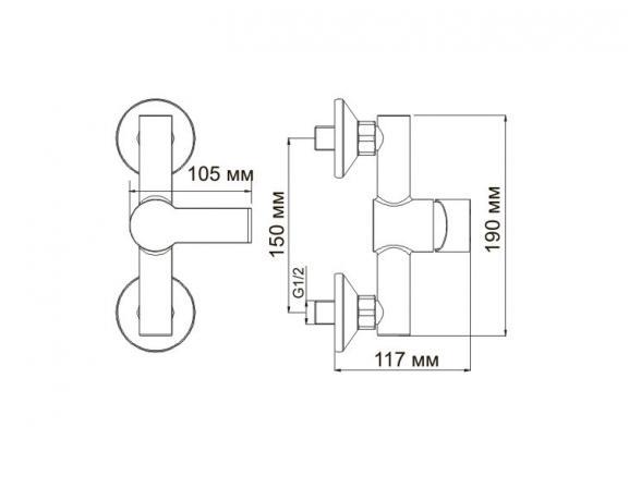 Смеситель для душа WasserKRAFT Ammer 3702 хром