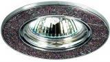 Светильник встраиваемый Novotech 369284