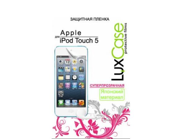 Защитная пленка Lux Case Apple iPod touch 5 (суперпрозрачная)