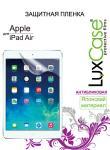 Защитная пленка для планшетов Lux Case Apple iPad Air Антибликовая