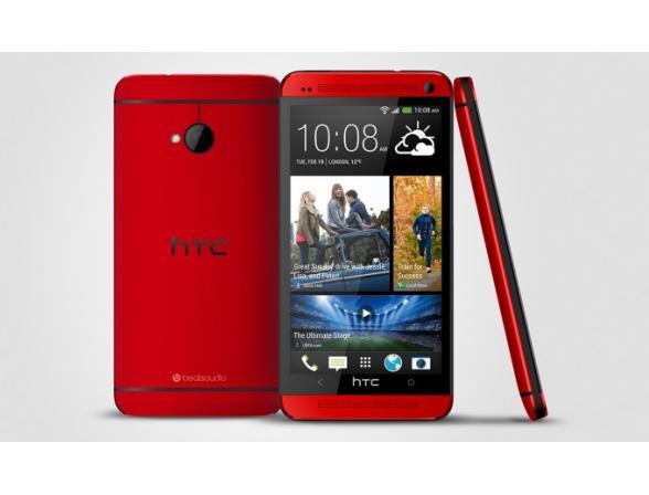 Коммуникатор HTC One 32Gb*