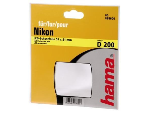 Защитная плёнка Hama LCD Protection Foil for Nikon D200