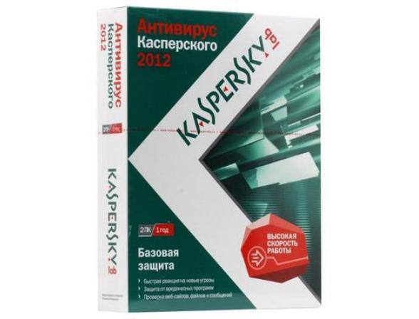 Kaspersky Anti-Virus 2012 Russian Edition. 2-Desktop 1 year Base Box (KL1143RBBFS)