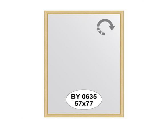 Зеркало в багетной раме EVOFORM сосна (57х77 см) BY 0635