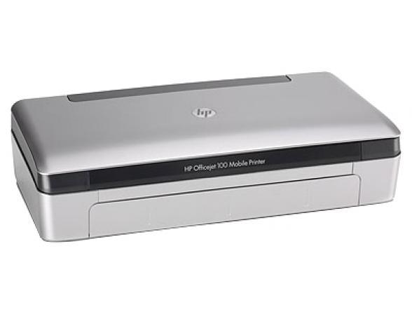 Принтер струйный HP Officejet 100 Mobile Printer L411
