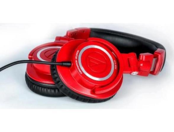 Наушники Audio-Technica ATH-M50 RD