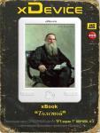 Электронная книга xDevice xBook