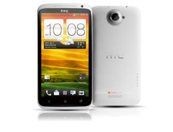 Коммуникатор HTC One X White 16GB