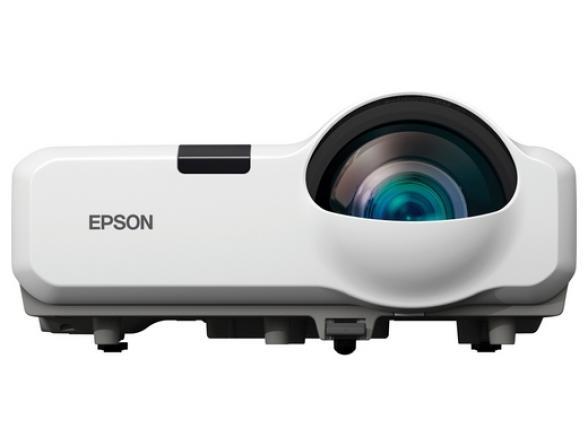 Проектор Epson EB-430V11H469040