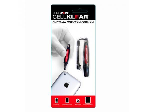Карандаш Lenspen CK-1 (Cell-Klear) брелок