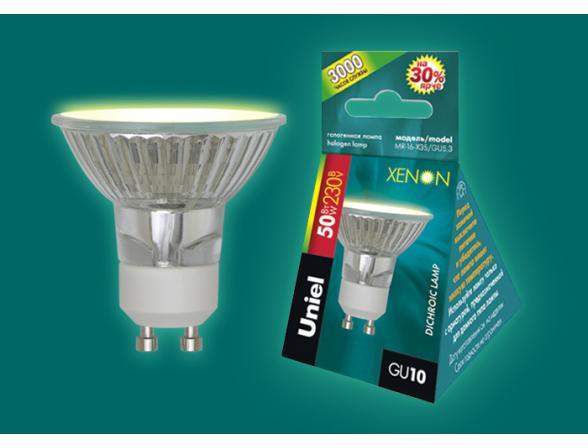 Лампа галогенная Uniel JCDR-X50/GU10