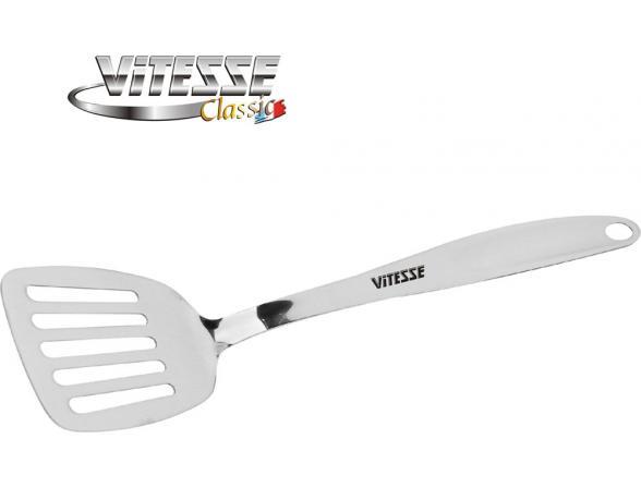 Набор кухонных принадлежностей Vitesse VS-8809