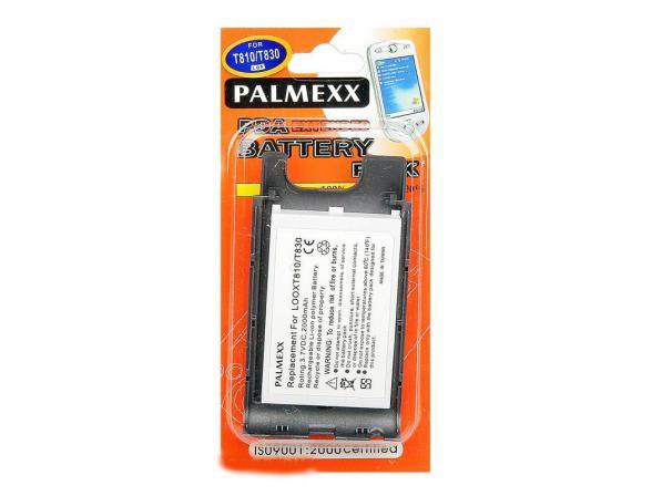 Аккумулятор для КПК Palmexx Loox T810/T830 /2000Mah