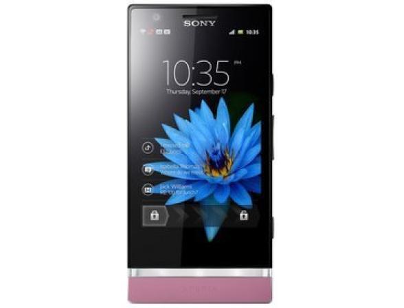 Смартфон Sony LT22i  Xperia P Pink
