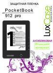 Защитная пленка для электронных книг Lux Case Pocket Book 912 pro Антибликовая