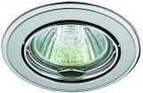 Светильник встраиваемый Novotech 369104
