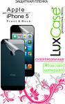 Защитная пленка для смартфонов Lux Case Apple iPhone 5 (Front&Back) Суперпрозрачная х2