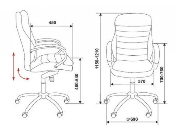 Кресло руководителя BURO T-9950AXSN/Black