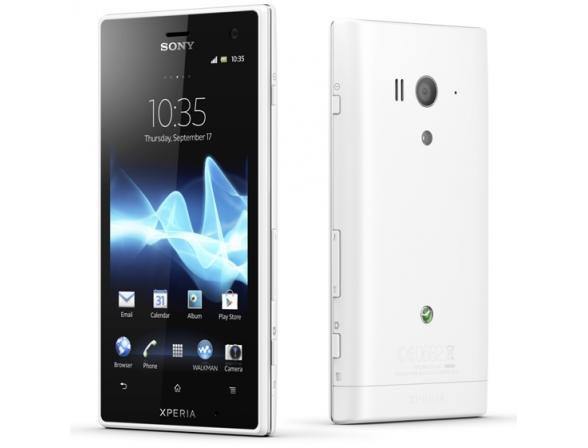 Смартфон Sony ST27i  Xperia go White