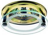 Светильник встраиваемый Novotech 369108