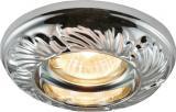 Светильник встраиваемый ARTELAMP PLASTER A5244PL-1CC