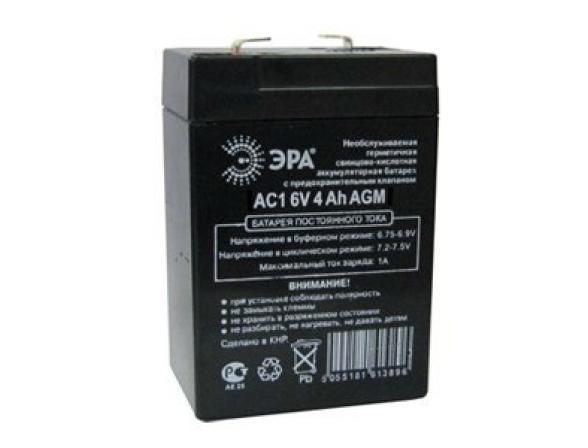 Аккумулятор для прожекторов ЭРА AC3