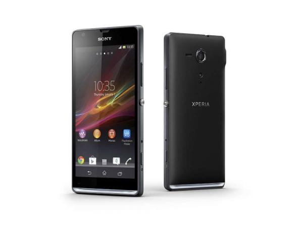 Смартфон Sony Xperia SP C5303 Black