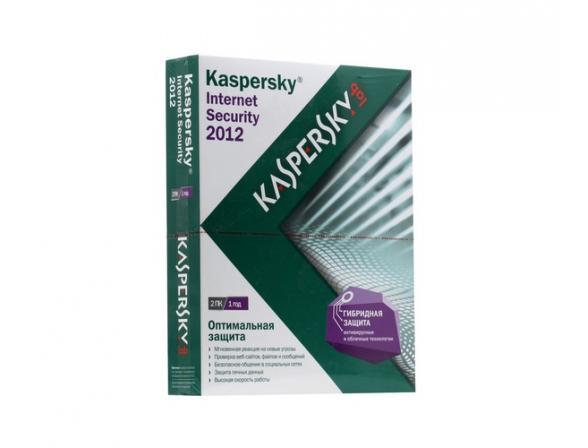 Kaspersky Internet Security 2012 Russian Edition. 2-Desktop 1 year Base DVD box (KL1843RXBFS)
