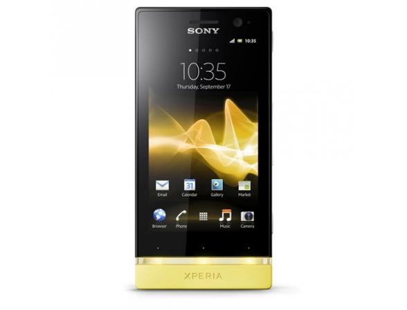 Смартфон Sony ST25i Xperia U White/Yellow