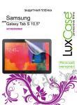 Защитная пленка для планшетов Lux Case Samsung Galaxy Tab S 10,5