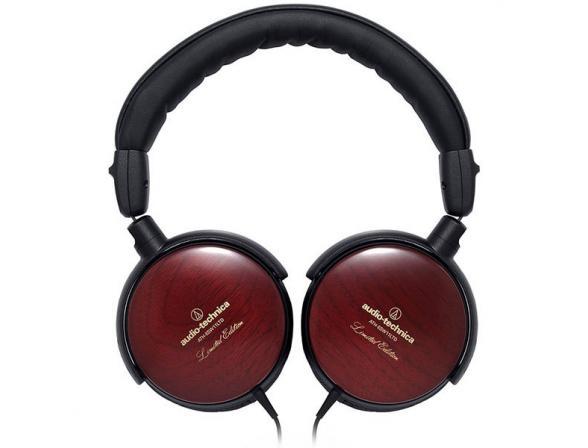 Наушники Audio-Technica ATH-ESW11 LTD