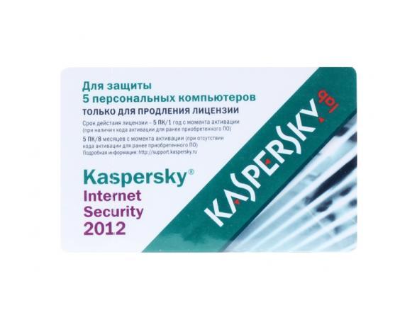 Kaspersky Internet Security 2012 Russian Edition. 5-Desktop 1 year Renewal Card (KL1843ROEFR)