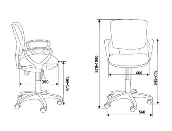 Кресло BURO CH-626AXSN/V-03-1