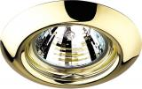 Светильник встраиваемый Novotech 369113