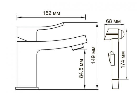 Смеситель для умывальника с гигиенической лейкой WasserKRAFT Aller 1068