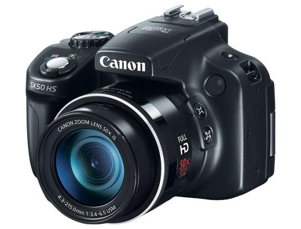 Цифровой фотоаппарат Canon PowerShot SX50 HS*