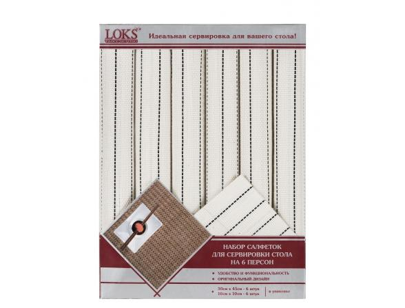 Набор виниловых салфеток для кухни LOKS (6 шт.) P400-100