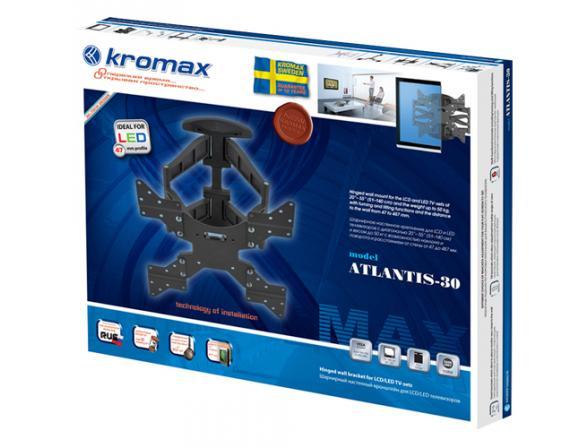 Кронштейн KROMAX ATLANTIS-30