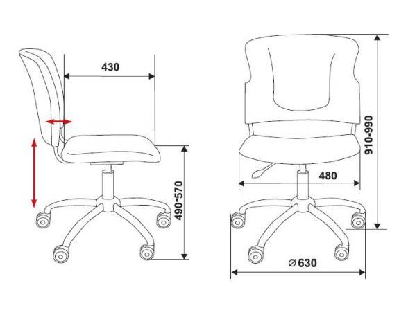 Кресло BURO CH-H322SXN/Black