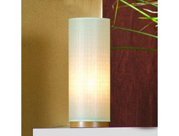 Настольная лампа Lussole LSQ-8694-01