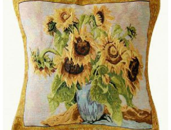 Набор наволочек ARYA Sunflower 45х45 2 пр.