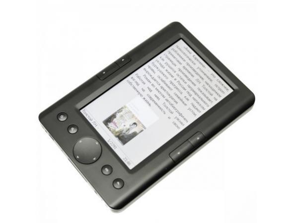 Электронная книга Explay HD.Book Black