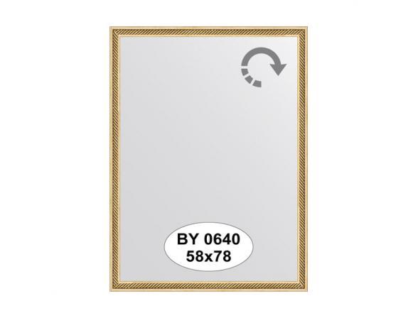 Зеркало в багетной раме EVOFORM витое золото (58х78 см) BY 0640