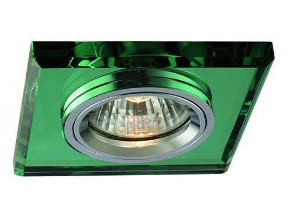 Светильник точечный Blitz 3353-21