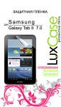 Защитная пленка для планшетов Lux Case Samsung Galaxy Tab 2, 7.0'', P3100 Суперпрозрачная