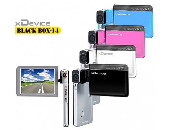 Видеорегистратор xDevice BlackBox-14, White