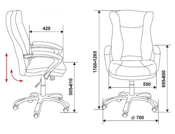 Кресло руководителя BURO CH-879AXSN/Brown